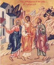 Aratarile Mantuitorului dupa Inviere