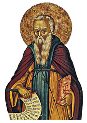 Sfantul Anastasie Sinaitul