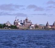 Pelerinaj in Rusia