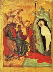 Invierea lui Lazar inchipuia Invierea Domnului