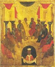 Dumnezeu - Duhul Sfant