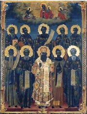 Sfintii Neofit, Ambrozie, Macarie si Dionisie de la Vatopedi