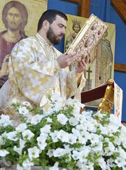 Citirea Sfintei Evanghelii