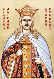 Rugaciune catre Sfantul Voievod Stefan cel Mare