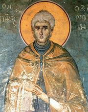 Sfantul Pavel de la Xiropotamu