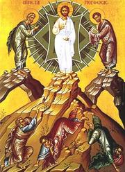 Canon de rugaciune la Praznicul Schimbarii la Fata a Domnului
