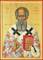 Sfantul Nifon al II-lea, Patriarhul Constantinopolului