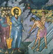 Starea de inselare in crestinism