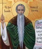 Sarbatoarea Sfantului Ioan de Rila