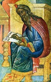 Canon de rugaciune catre Sfantul Proroc Zaharia