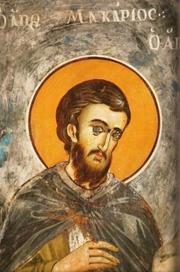 Sfantul Nou Mucenic Macarie
