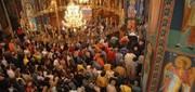 Integrarea in Biserica lui Hristos