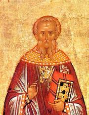 Canon de rugaciune catre Sfantul Teodor Studitul