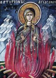 Sfanta Mucenita Anastasia
