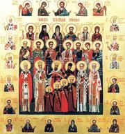 Duminica a II-a dupa Rusalii - a Sfintilor Romani