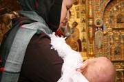Despre ritualul imbisericirii pruncului si despre rugaciunea ce se face pentru femeia care a nascut