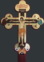 Sfanta Cruce - Pomul vietii