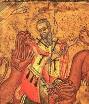 Sfantul Ignatie Teoforul, exemplu de martiriu