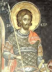 Sfantul Mucenic Victor