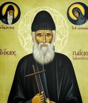 Profilul duhovnicesc al Sfantului Paisie Aghioritul