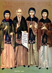 Sfintii Xenofont si Maria