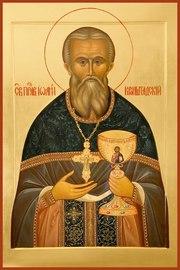 Insemnari ale Sfantului Ioan de Kronstadt pe tema: Despre sine