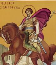 Sfantul Isidor din Hios