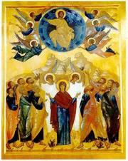 Rugaciune in ziua praznicului Inaltarii Domnului