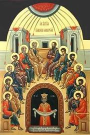 Predica la sarbatoarea Pogorarii Sfantului Duh