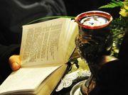 O rugaciune de multumire