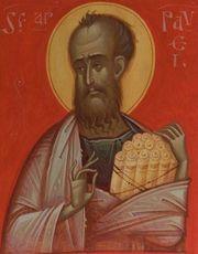 Minunea convertirii Sfantului Apostol Pavel