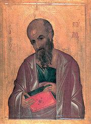 Geniul misionar al Sfantului Apostol Pavel