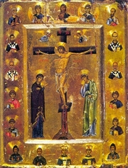 Despre semnificatiile crestine, teologice, spirituale si duhovnicesti ale Crucii