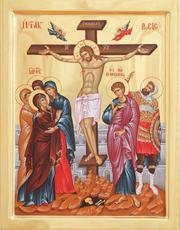 Lumina Sfintei Cruci