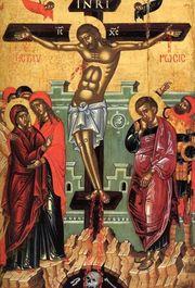 Hristos este Fructul Crucii