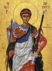 Sfantul Mucenic Dimitrie sau indoita marturisire a vietii crestine