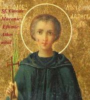 Sfantul Mucenic Ignatie Athonitul
