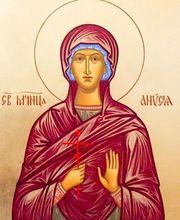 Acatistul Sfintei Anisia