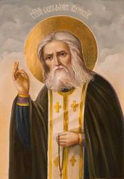 Predica la Sfantul Serafim de Sarov