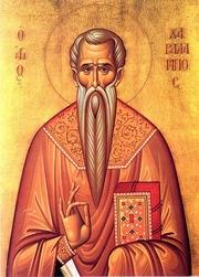 Predica la Sfantul Mare Mucenic Haralambie