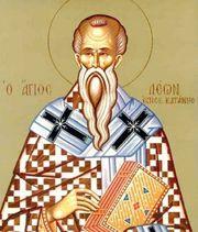 Rugaciuni catre Sfantul Ierarh Leon, Episcopul Cataniei