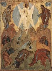 Teologia slavei lui Dumnezeu