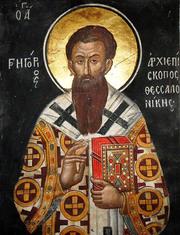 Sfantul Grigorie Palama - scriitor isihast si omilet