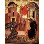 Salutarea arhanghelului Gavriil si intrebarea Fecioarei Maria