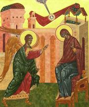 Consimtamantul Pururea Fecioarei Maria