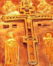 Istoria Lemnului Sfintei Cruci