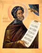 Rugaciuni catre Sfantul Cuvios Iosif