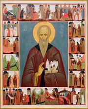 Sfantul Pahomie cel Mare