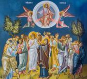 Inaltarea Domnului, ultimul eveniment din viata Sa pamanteasca