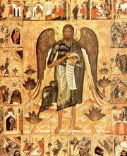 Sarbatoarea Nasterii Sfantului Ioan Botezatorul